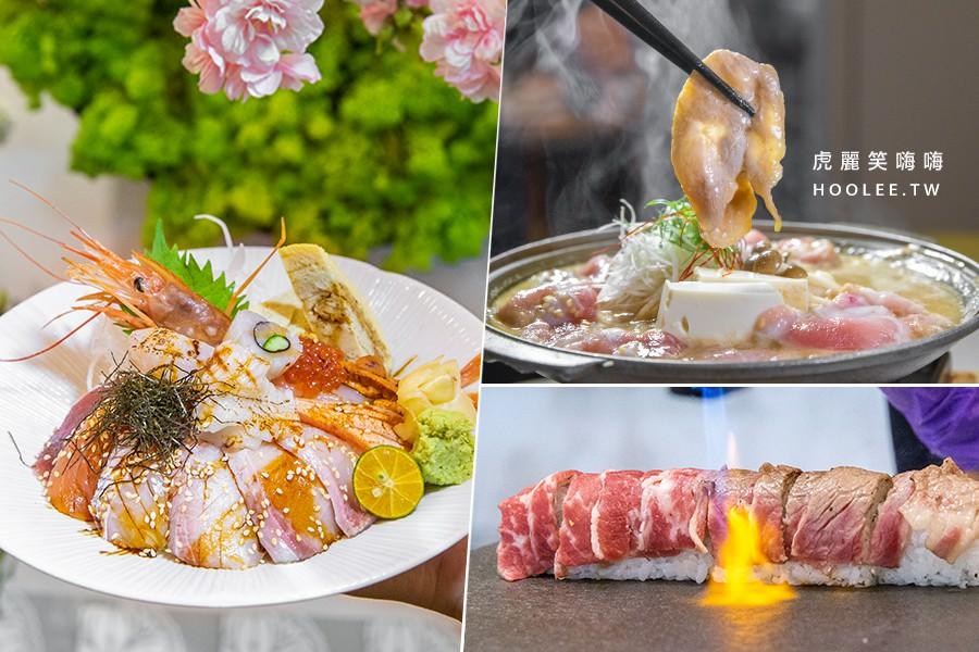 櫻和宴亭(高雄)超療癒日本料理!鳳山聚餐推薦,必吃生魚片丼飯和豬五花胡麻陶板