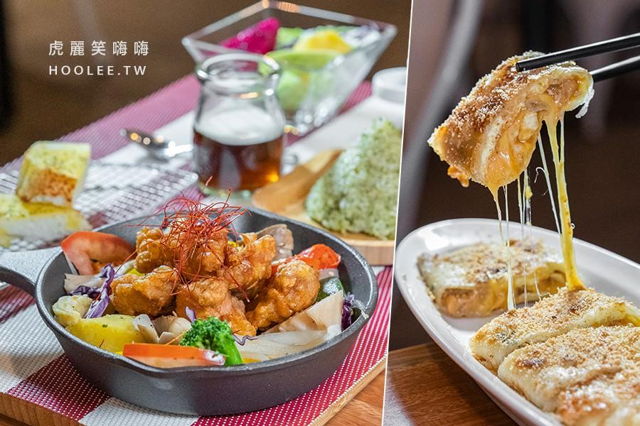 現食EAT NOW(高雄)巨蛋商圈早午晚餐!激推花生芝心牽絲蛋餅,日式若雞唐揚香草飯套餐