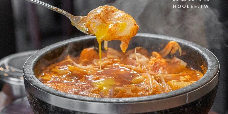 大韓名鍋 三民店(高雄)平價韓式料理!激推泡菜海鮮豆腐煲,還有起司熔漿辣炒年糕
