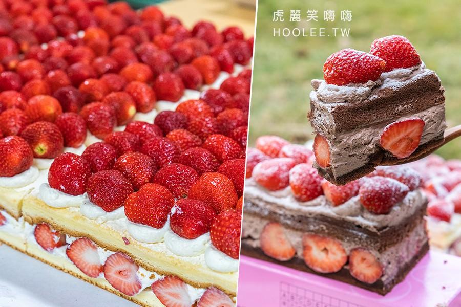 新巧屋烘焙食品行(高雄)冬季必吃!超浮誇爆多草莓蛋糕,熱賣12年的人氣甜點