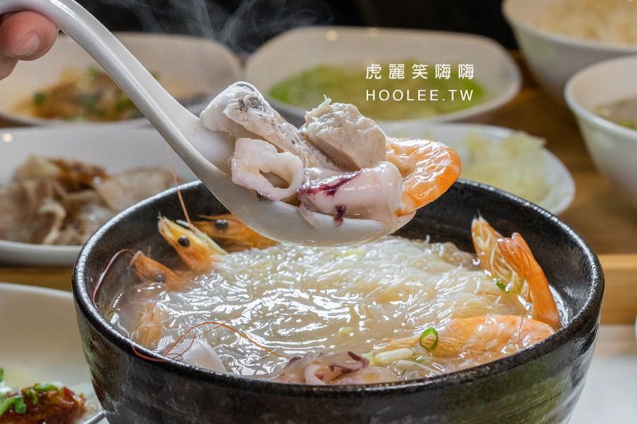 來吃魚迷你食堂(高雄)海鮮控必訪店!推薦清蒸海天使鱸魚定食,超暖心的海鮮米粉套餐