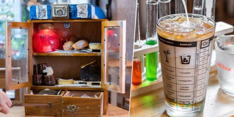 攝飲創意料理餐廳(高雄)不當麻瓜了!獨家限量魔法甜點櫃,超好玩DIY實驗室分子飲料