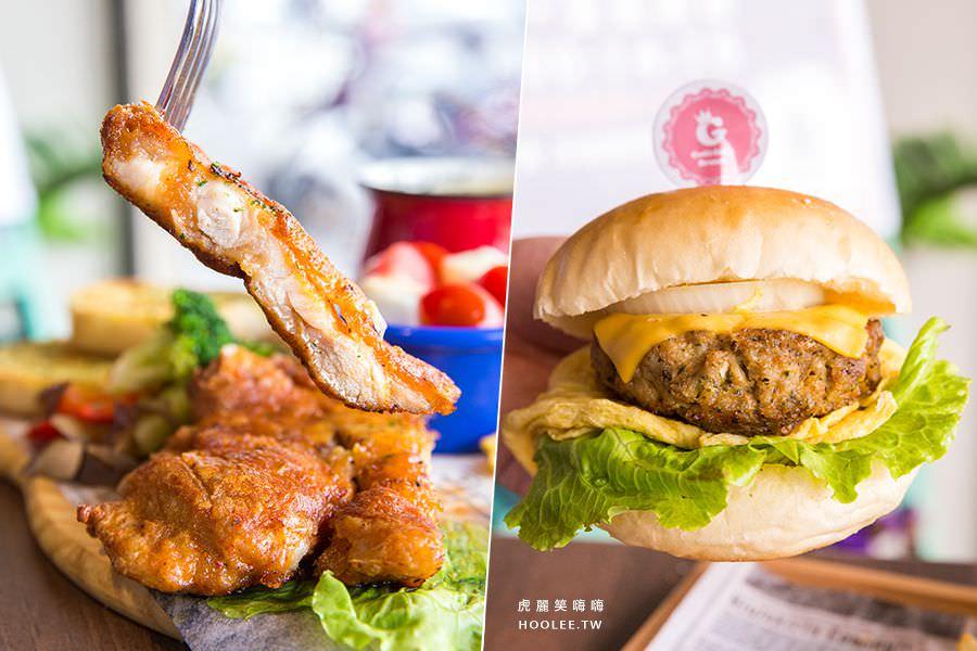 咕嘰咕嘰早午餐 永大店(屏東)約會聚餐新去處,必吃手拍豬肉漢堡