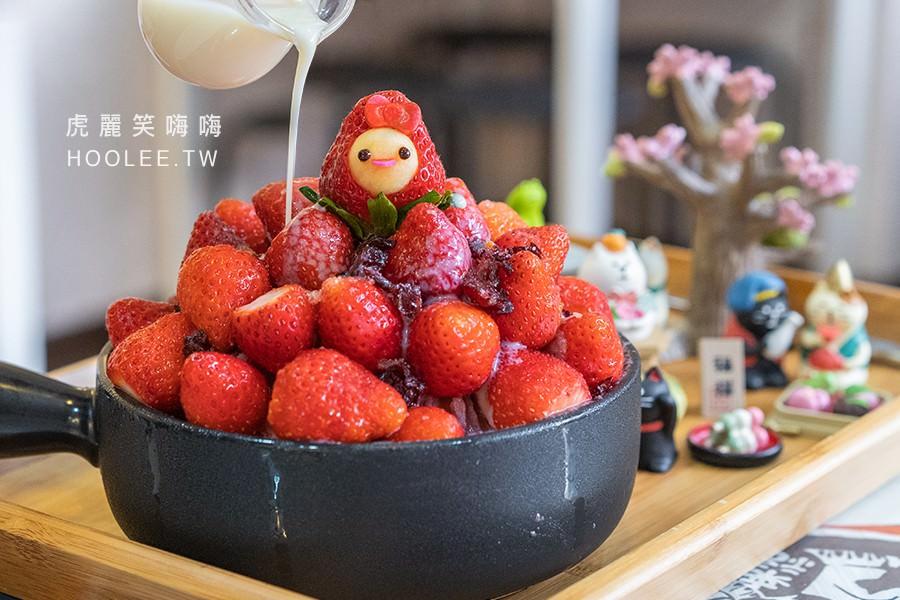 欣怡冰菓屋(高雄)隱藏2樓的可愛冰店!季節限定草莓雪花冰,隨機搭配超萌日系公仔
