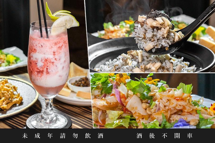 旅人灶咖餐酒館(高雄)宵夜小聚推薦!川味椒麻軟絲配百菇炊飯,還有客製化夢幻調酒