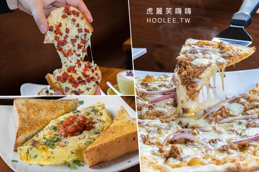Pizza Rock 搖滾披薩文衡店(高雄)鳳山聚餐新去處!限定版起司早午餐,推薦必吃手撕豬牽絲披薩