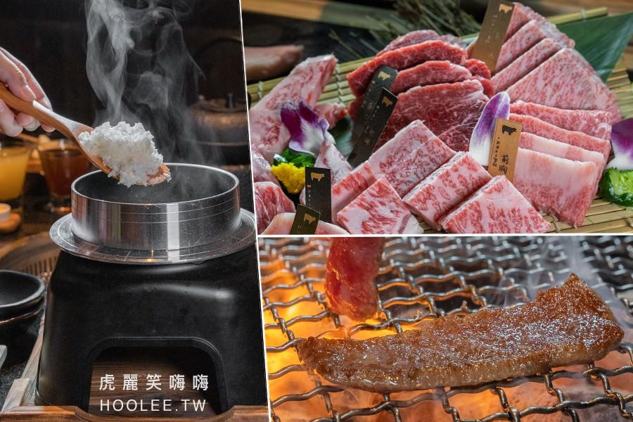 和牛賀炭火燒肉(高雄)南部首家!專賣日本A5和牛燒烤,還有現煮老母雞湯和斧鍋飯