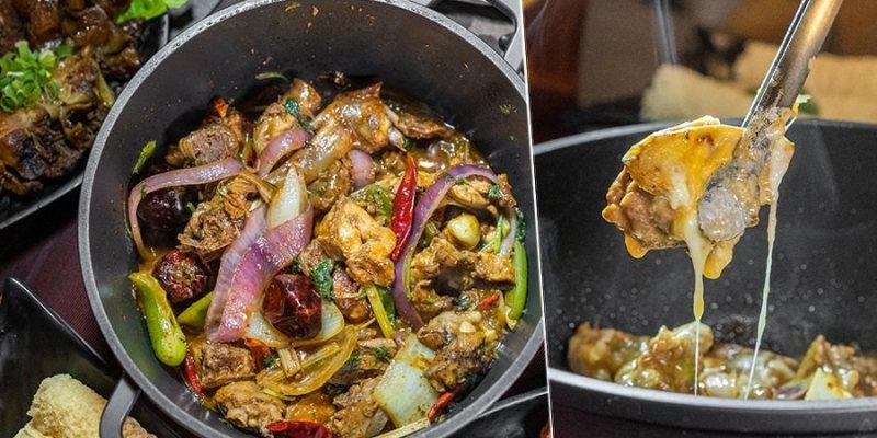 港式聞雞起爐(高雄)一鍋兩吃!秘醬特製麻辣雞煲火鍋,還有超銷魂的牽絲起士雞煲