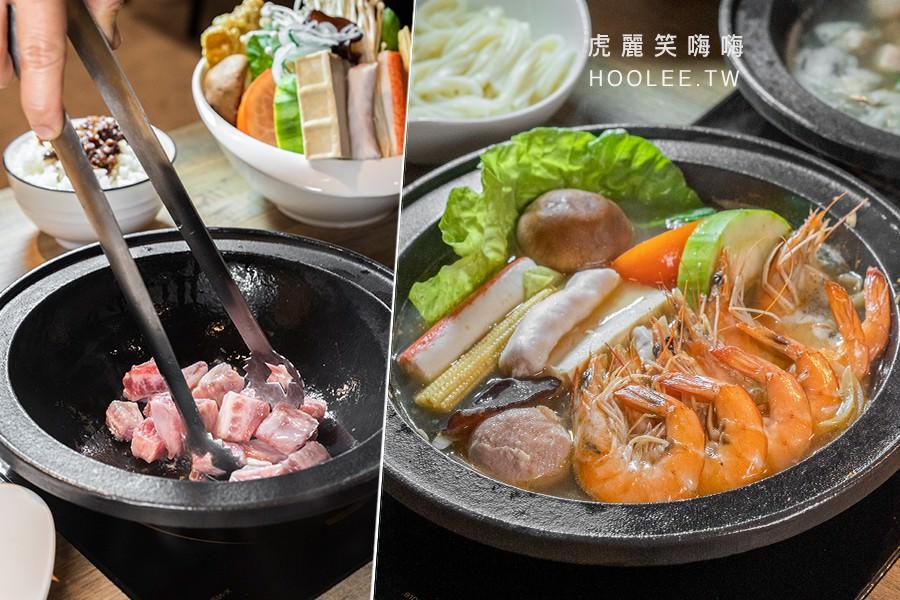 石研室石頭火鍋(高雄)文青風火鍋店!推薦火焰系列鍋物,桌邊現炒蒜香黃金蝦