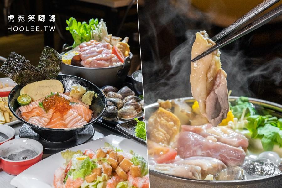 鰺十丼(高雄)宵夜聚餐推薦!必點超值雙人套餐,有啵啵蛤蠣雞肉鍋和鮭魚親子丼飯