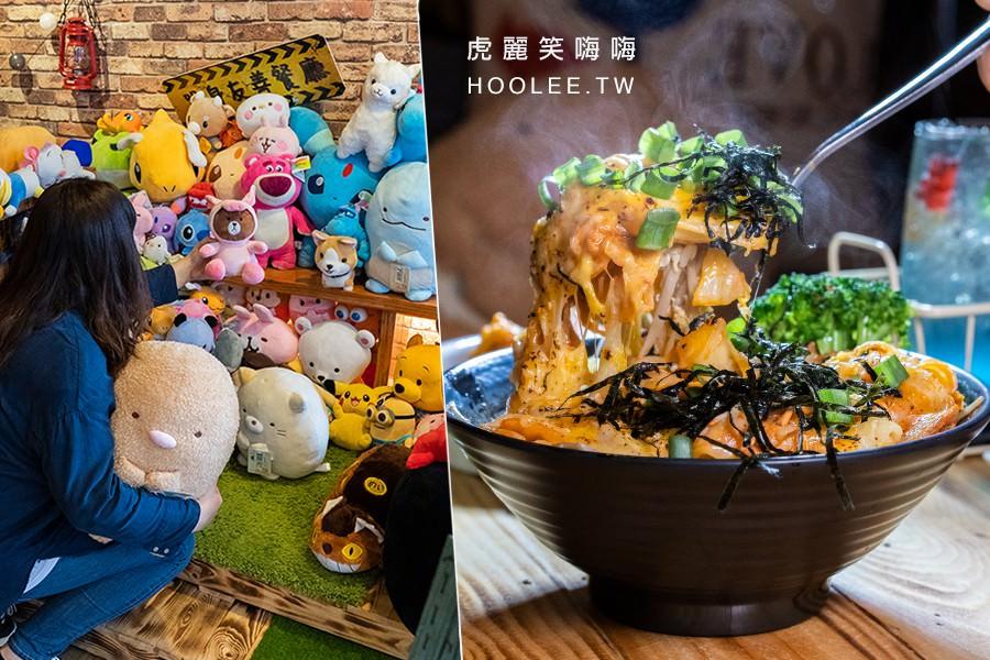 上海工廠(屏東)單身友善餐廳!療癒娃娃陪吃超開心,推薦炒泡麵和炙燒起司泡菜豬肉丼