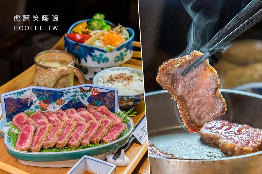 萩椛牛かつ專門店(高雄)肉食族聚餐囉!炸牛排熟度自己決定,白飯湯品飲料無限量供應