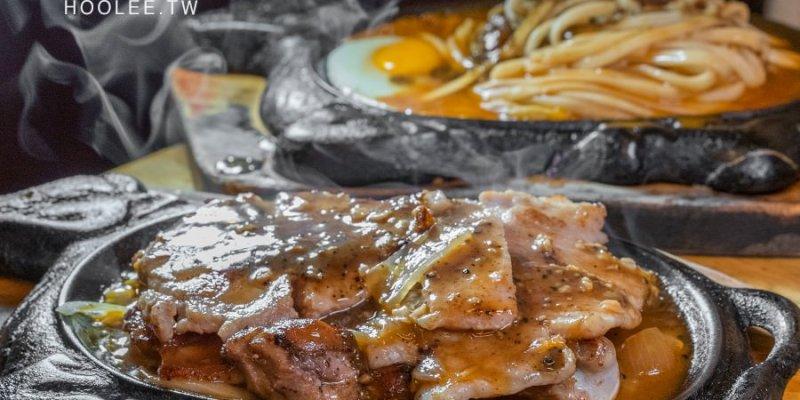芝加哥牛排(高雄)肉控的平價鐵板麵!豬排雞腿肉雙拼超滿足,推薦必點厚重沙朗牛排