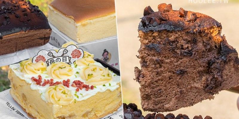 豆逗無油蛋糕舖(高雄)方形夢幻甜點!經典超巧特濃可可蛋糕,母親節限量玫瑰花園