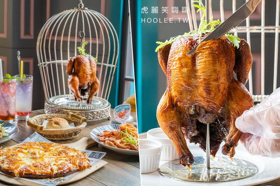 Sunny Queen 陽光皇后(高雄)約會必訪店!超狂要預訂的鳥籠烤全雞,療癒甜點大理石流星舒芙蕾