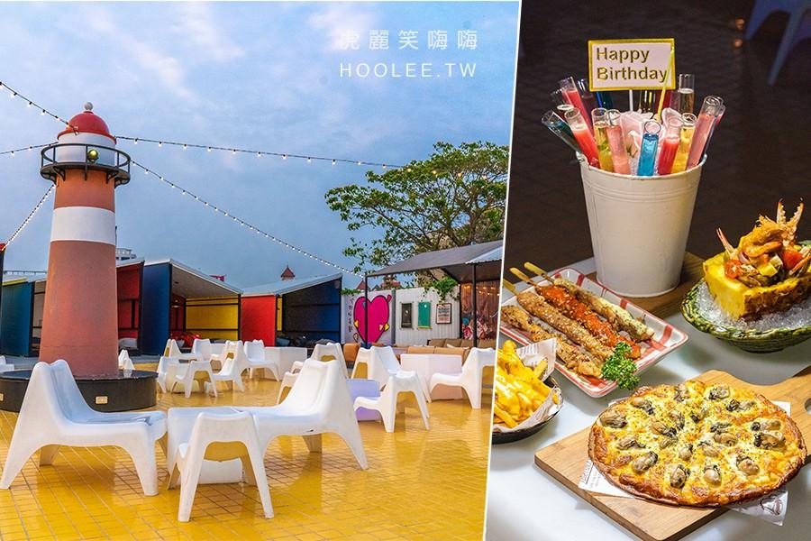 海洋微光Ocean Light(高雄)浪漫露天約會餐廳!必點滿滿鮮蚵披薩,還有夢幻特調飲料
