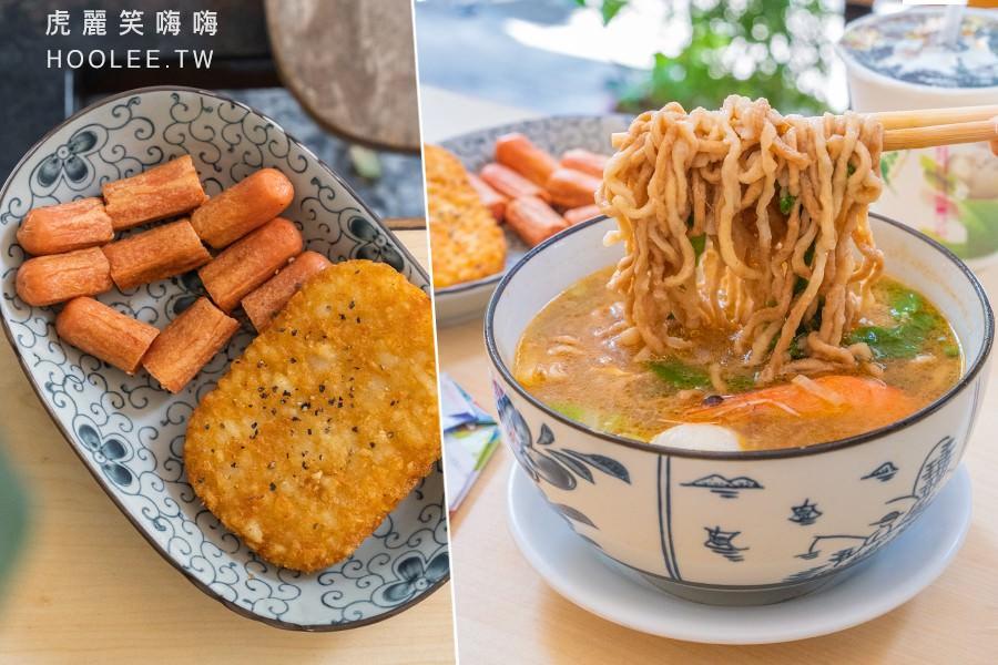 惠而美(高雄)30年平價早午餐!推薦必吃大骨湯鍋燒意麵,卡滋卡滋的金黃薯餅