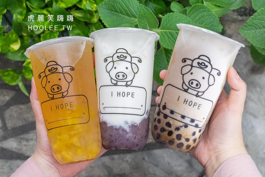 希望奶茶(高雄)喝飽飽的咀嚼飲料!夏季限定必喝旺角冰茶,加了軟Q粉角超飽足