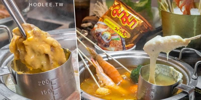 大鍋頭肉圈圈火鍋(屏東)車站超美文青風餐廳!銷魂泰蝦起司拉拉鍋,飲料冰淇淋無限量供應