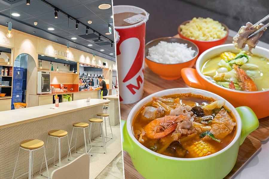 12MINI(高雄)南部首間裕誠店!石二鍋百元新品牌,推薦味噌辣辣豬和綠咖哩獨享鍋