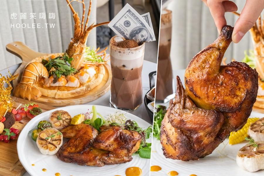 季洋莊園創意料理館(高雄)首間餐飲概念店!肉食推薦米蘭烤半雞,有美鈔的黑森林可可脆飲