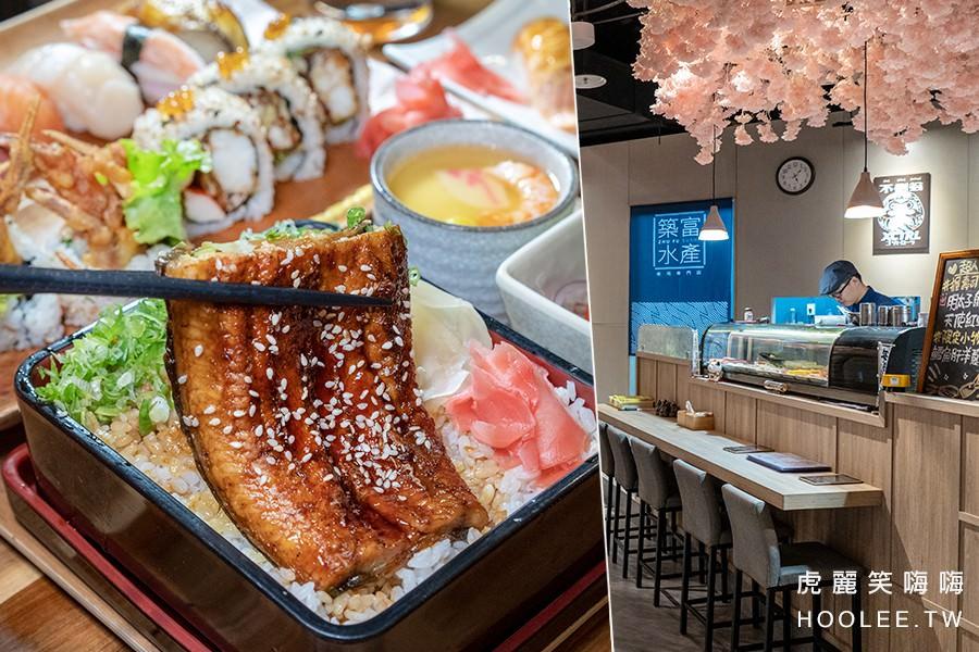 築富水產(高雄)悅誠廣場日式料理店!人氣必吃鰻魚丼飯套餐,卡滋卡滋的軟殼蟹壽司
