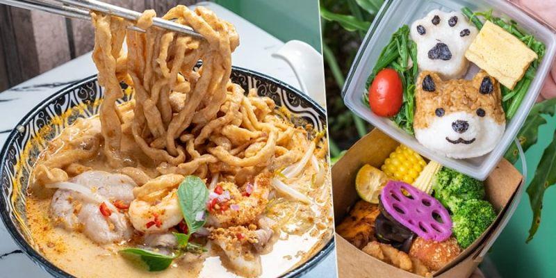 好運商行(高雄)創意南洋美食!無敵濃郁新加坡叻沙意麵,超可愛限量柴犬造型飯糰餐盒