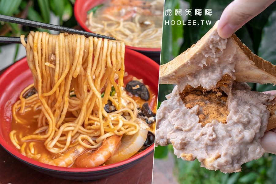 Hen可味(高雄)鳳山鍋燒蛋餅專賣店!濃郁的酸甜番茄鍋燒麵,超犯規芋泥瀑布肉鬆吐司