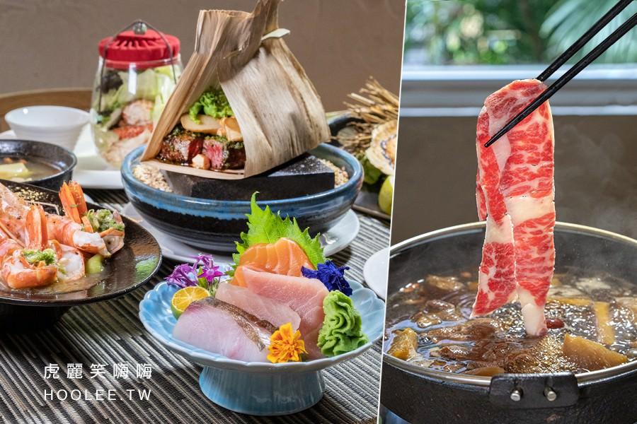 秘境和洋創作料理(高雄)文山特區庭園餐廳!超暖心秘傳壽喜燒火鍋,豪華創意日本料理套餐