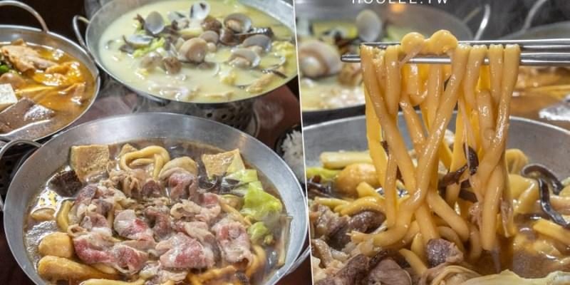 鍋醬平價小火鍋(高雄)百元個人鍋物!獨享的烏龍麵壽喜燒,推薦必吃滿滿蛤蜊奶香鍋