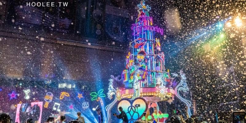 2019夢時代聖誕節(高雄)愛Sharing超閃下雪天!夢幻霓虹的拉斯維加斯,今晚到不夜城拍美照