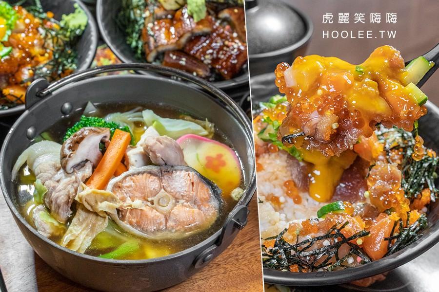 あこや太羽丼(高雄)漢神百貨日式料理店!超暖心滿滿鮭魚相撲鍋,爆漿蛋汁漁師海鮮丼飯