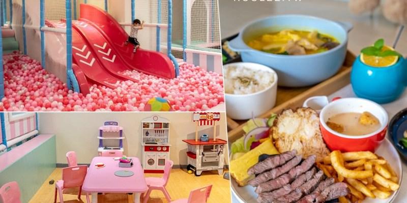 小食后(高雄)全天候供餐親子餐廳!一整層兒童遊戲館大球池,早午餐必吃百里嫩煎翼板牛