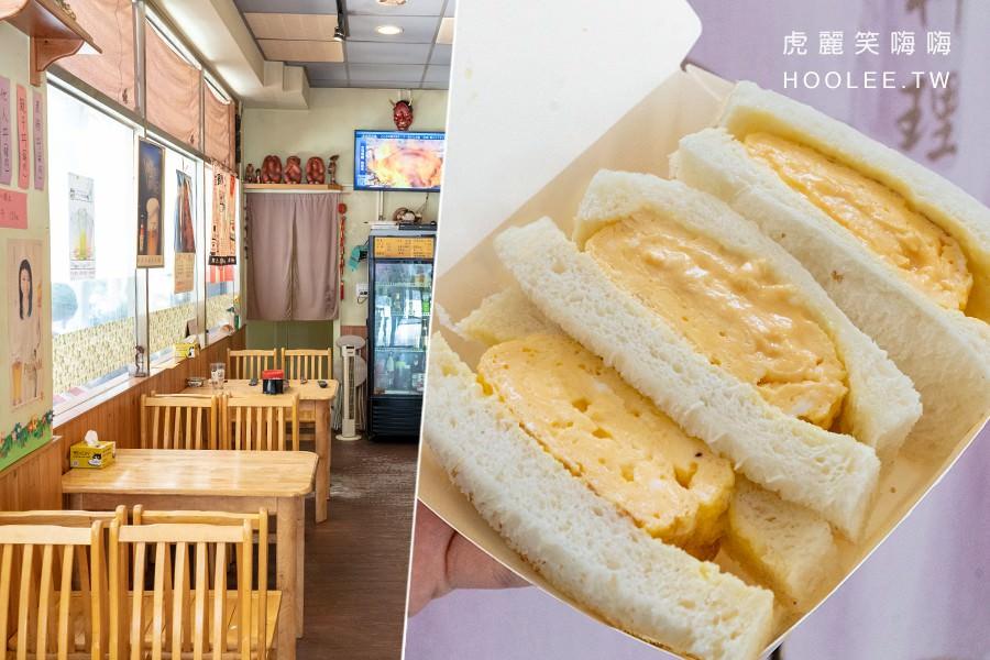 小料理春夏冬(高雄)隱藏民宅中的小店!日本主廚現點現做,激推厚厚的玉子三明治