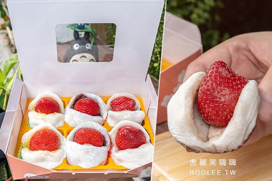 三輪車創意甜點(高雄)胖嘟嘟草莓大福!超可愛的草莓麻糬派對,還有限定版雙層草莓蛋糕寶盒