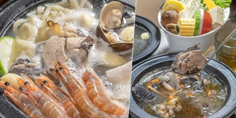 肉癮食鍋(高雄)超暖冬季限定鍋物!香噴噴燒酒烏骨雞鍋,人氣必點蒜頭蛤蜊雞鍋