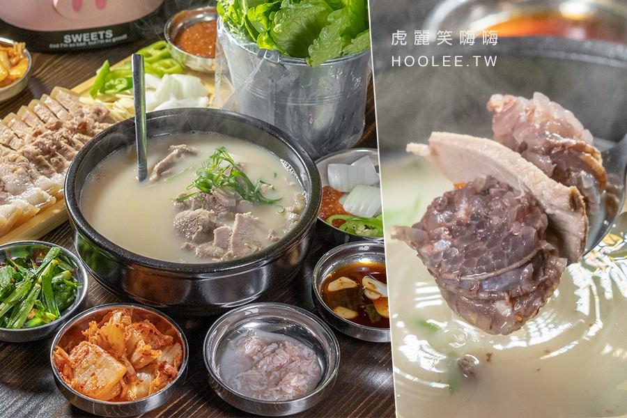 小月豬肉湯飯專賣店(高雄)釜山特色料理!私心推薦血腸豬肉湯泡飯,必點菜包肉及辣醃生章魚