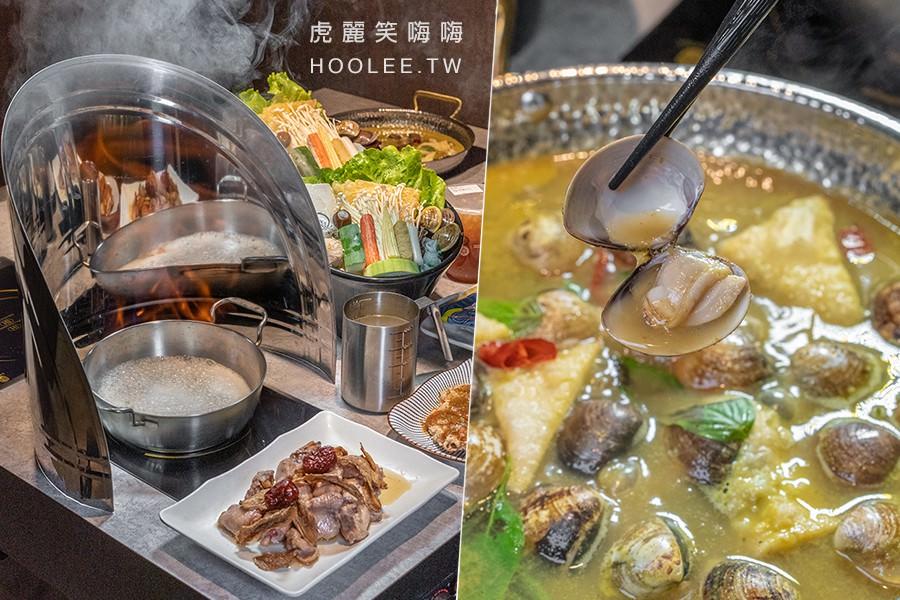 貳堂火鍋(高雄)苓雅必吃鍋物!桌邊火焰秀麻油燒酒雞,重口味推薦半斤蛤蜊綠咖哩鍋