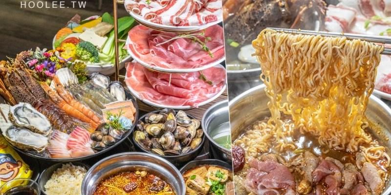 獅鍋藝 Sugoi(高雄)現切大肉盤火鍋推薦!必點陷入鍋裡的龍蝦套餐,四川麻辣湯涮肉煮麵超過癮