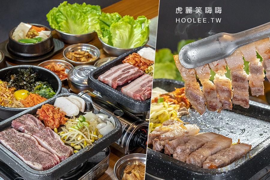 I'm Gogi 我是肉(高雄)新推出個人獨享套餐!自己的韓式燒肉自己烤,還有噗滋大醬鍋.白飯.生菜
