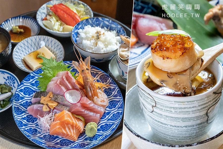 築饌日式料理(高雄)隱藏巷弄小餐館!個人獨享生魚片定食套餐,嚴選7種美味一次滿足