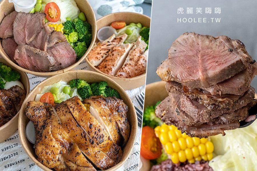 偷味道工作室(高雄)肉食族的健康餐盒!人氣必吃墨西哥香烤雞腿排,厚厚的嫩肩牛小排和明太子雞胸