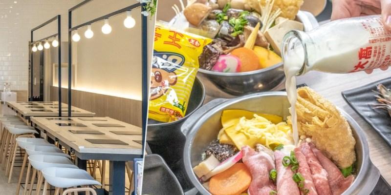 飄香小火鍋(高雄)楠梓新開平價鍋物!自己加高大鮮奶的起司牛奶鍋,必點麻婆豆腐爆餡丸