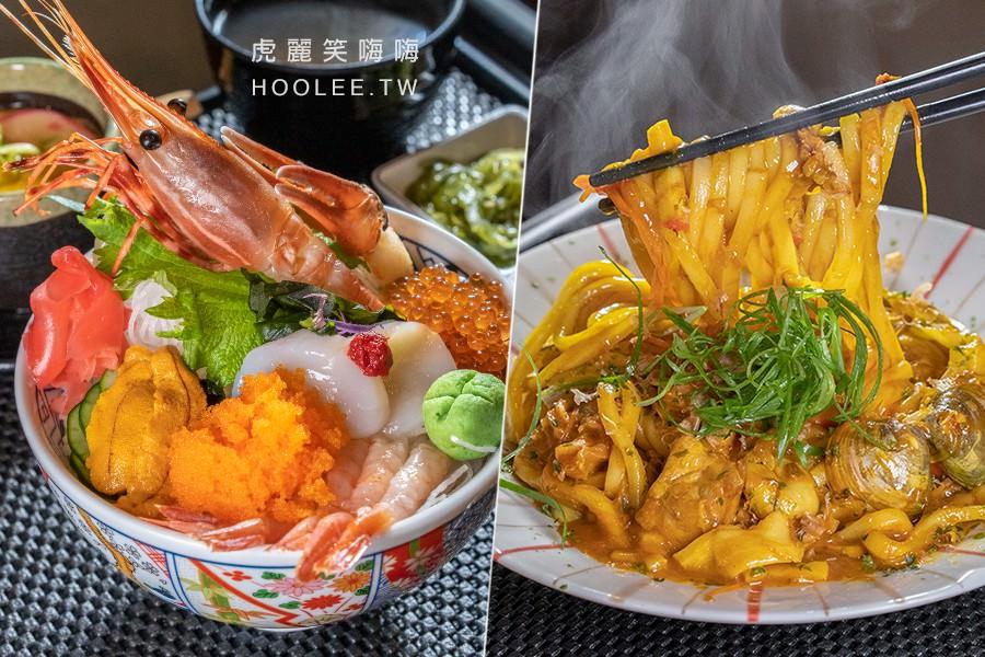 有樂町日本料理(高雄)武廟旁溫馨日式小店!超濃郁必點讚岐咖哩炒烏龍,還有蝦蝦鮭魚卵海鮮丼飯