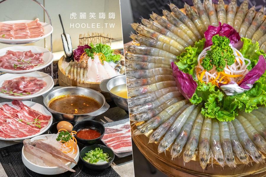 哈肉鍋(高雄)壽星幾歲就送幾隻蝦!個人獨享肉肉火鍋,自助吧無限量供應