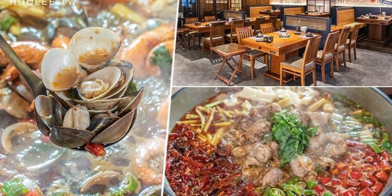聚梧桐火鍋(高雄)超狂功夫香鍋!70顆蛤蠣與香辣雞腿,韓國泡麵加起司最涮嘴