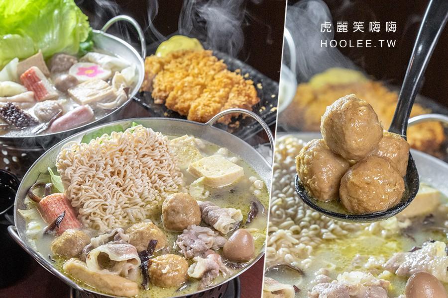 鍋醬平價小火鍋(高雄)個人獨享鍋物!香辣綠咖哩牛肉丸鍋,重口味推韓泡腸旺臭豆腐