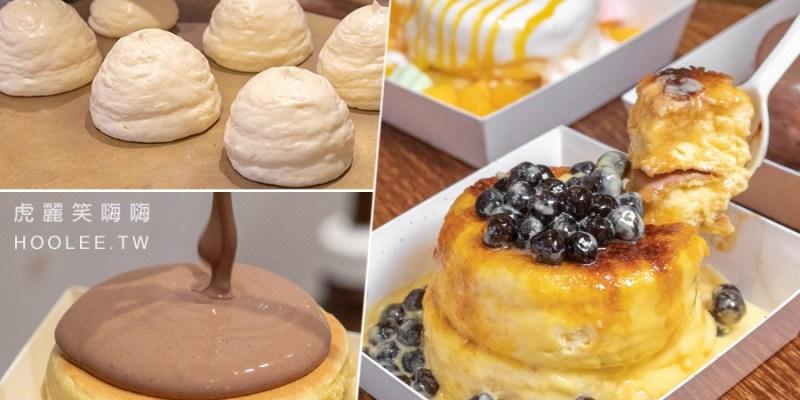 王子神谷 高雄旗艦店(高雄)現烤甜點下午茶!必吃焦糖珍珠舒芙蕾,還有小芋圓椰香西米露