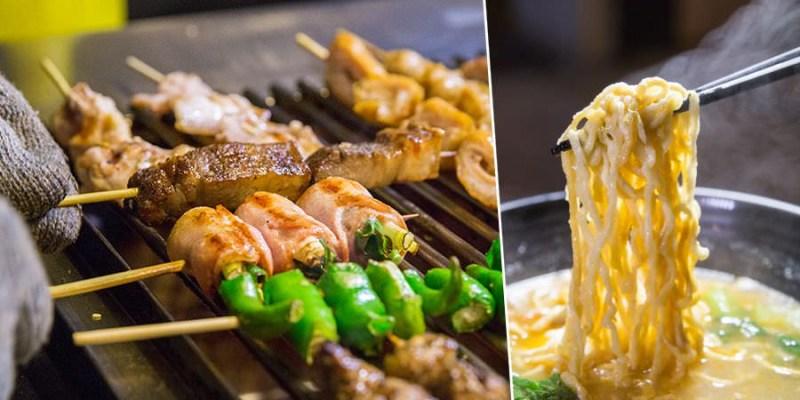 錞串燒(高雄)西子灣無煙燒烤 價格平易近人,宵夜聚餐必吃鍋燒麵