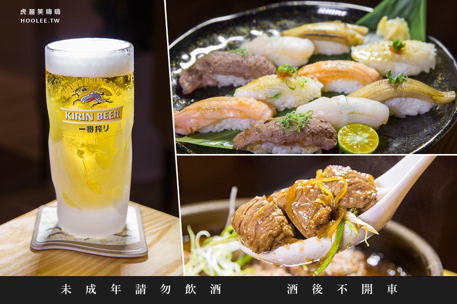 里賀居酒食堂(高雄)日本料理聚餐新選擇,壽司套餐白飯免費續